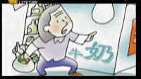 [小伍影视]【老梁观世界20120110】涨价无罪 补贴有理