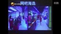 视频: 好彩头与腾讯游戏QQ炫舞合作