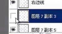 2011年8月3日晚上8点星星老师PS制作时尚签名图