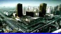 视频: 太平洋直购官方网第三方支付-太平通宝介绍视频05.flv