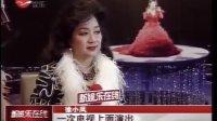 徐小凤首登上海舞台  一代天后连唱两场[新娱乐在线]