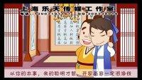 flash动画广告制作 flash广告动画制作_上海flash制作