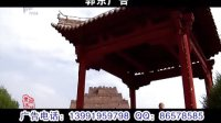 视频: 安康人民广播电台 手机 13991959798 QQ806578585