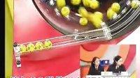 视频: 开心彩票网福利彩票七乐彩开奖结果2011118期视频直播中奖查询走势图