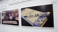 视频: 文博会12月5日开幕   红岩文化整体亮相