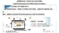 视频: 漯河网站设计,漯河网页制作,漯河网站开发,QQ:269364795
