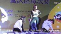 合川jazz爵士舞  blue disk crew  重庆区域决赛 合川贝斯特街舞