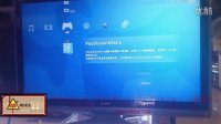 最新 PS3 E3 破解系统运行破解游戏视频教程--惊蛰电玩玄关出品