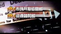 视频: 阳光乐购官方网