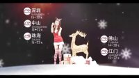 ★pinkopie★天气女孩 20111229 serena 圣诞