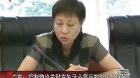 控制物价关键在生活必需品的供应与储备 (..(广东卫视总代)..)
