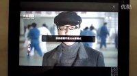 原道N90 Flash视频播放测试1