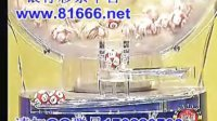 浙江福利彩票中心双色球第2011102期开奖结果号码预测