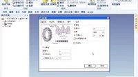 CAXA实体设计2009行业应用实践:齿轮