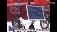 北京电视台采访大博金