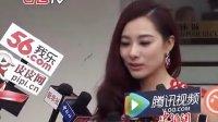 实录:刘璇香港大婚 与丈夫王弢牵手秀甜蜜