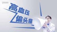 什么枕头好!枕医生健康枕!中国保健枕的领导品牌!