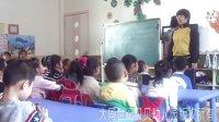 大同市世纪贝贝幼儿园学前班公开课