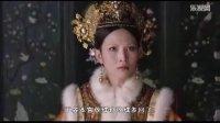 甄嬛传华妃青涩配音片段