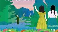 重庆flash动画《再见了大别山》 重庆淘克设计 动画设计