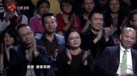 赢在中国蓝天碧水间 131209