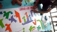 [拍客]武汉千名儿童七巧板拼出壮观儿童节,创意呀!