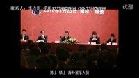 视频: 凭祥期货开户李占臣 QQ738076999