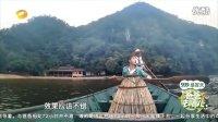【GoPro看爸爸去哪儿】20131115_2 打渔2