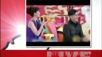 国际化!东方卫视国内外明星大聚首! 20120131 娱乐现场