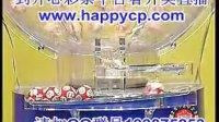 视频: 开心彩票双色球2012023期开奖结果视频直播查询