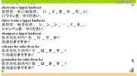 在线学习大家的日语-初级日语在线学习-日语在线学习资料