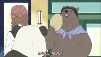 第16话 灰熊先生踏上旅途