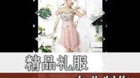 北京高档娱乐制服,酒店专业制服,KTV公主服,DJ公主服