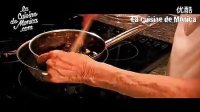 莫尼卡美食厨房:爆浆巧克力蛋糕 标清《1》