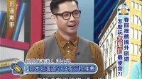 上班这党事 2013 春节推荐国外旅游 怎么玩怎么定最便宜  131210
