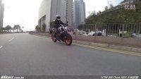 KTM 390 Duke ABS 香港试骑