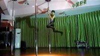 河南钢管舞培训学校TT1 伤心酒吧 完整版相关视频