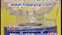 视频: 开心彩票双色球2012024期开奖结果视频直播查询