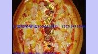 披萨店加盟排行榜披萨的做法就在上海炫多