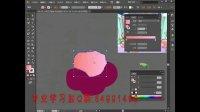 AI视频教程_AI教程_AI实例教程_插画篇_吹泡泡的少年