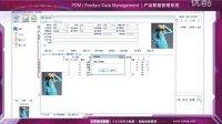 2014服装设计、服装工艺、服装cad数据集成管理系统--雅迅服装PDM
