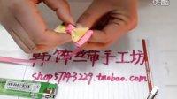 儿童草莓蝴蝶结小边夹制作教程
