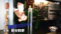 视频: 英伟达杯第二届QQ网吧冠军联赛-英雄联盟官方网站-腾讯游戏
