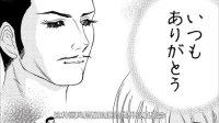 第61话 漫画少女目标荒野准备开会