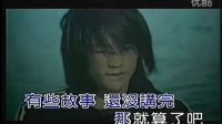 视频: http:v.youku.comv_playlistf17103571o1p0.html