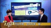 """【新华社 中国金融台】【同业存单:寻找利率""""锚""""】"""