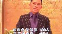 视频: 徐鹤宁 官方网址www.gxjzt.com Q:785136267
