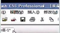 墨翰老师Flash运行环境40节-30[www.juhe.cn]