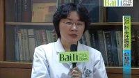 百体(BaiTi)视频:更年期雌激素该怎么补?——杨慧霞专家解读