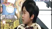 20120301 ハピくるっ! 铃木福part